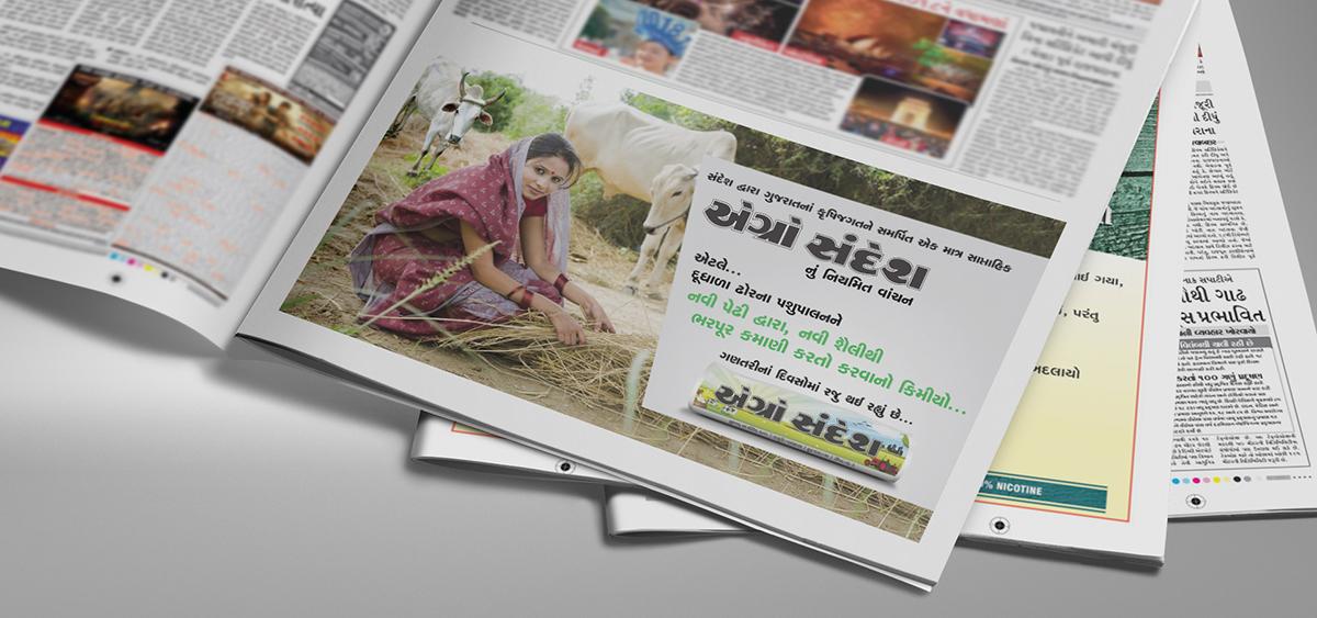 Agro Sandesh Concept-3